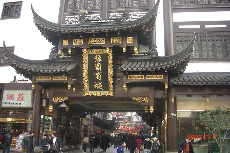 online travel consultant yuyuan bazaar entrance