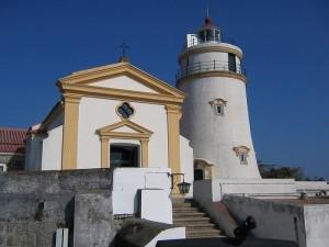 Guia Macau